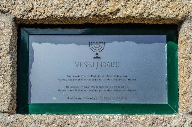 כאן לא כבה הנר מעולם- הקהילה היהודית בבלמונטה