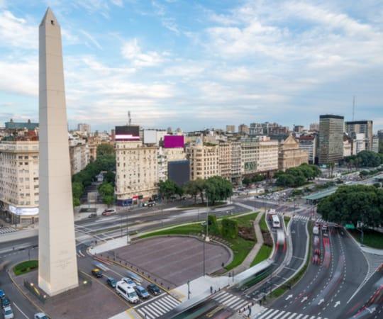 טיול מאורגן לארגנטינה - בואנוס איירס - BRC