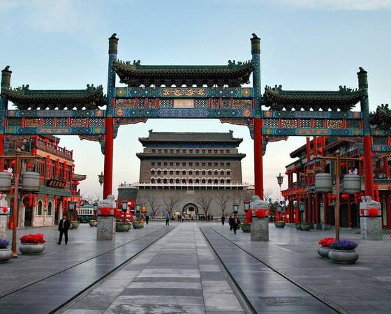 טיול מאורגן לסין - בייג'ין - FC